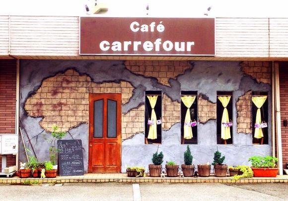 cafe carrefour(カフェ カルフール)